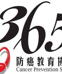 365 Cancer Prevention Society