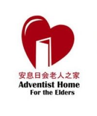 Adventist Home for the Elders