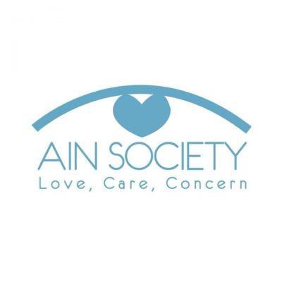 Ain Society