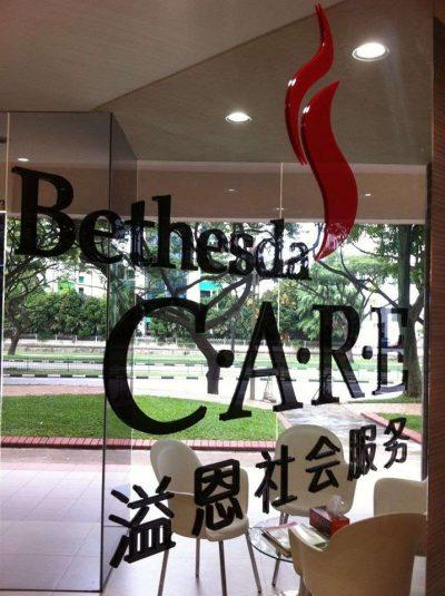 Bethesda Community Assistance and Relationship Enrichment Centre