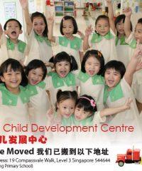 Grace Child Development Centre