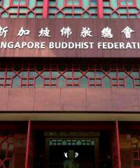 Singapore Buddhist Federation (SBF)