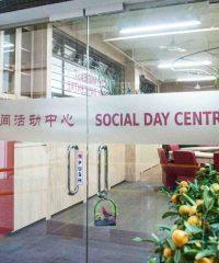 Social Day Centre @ 96 Aljunied Crescent