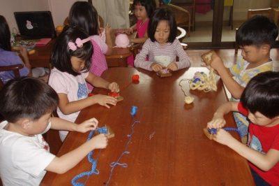 Whole Child Nurture Centre  (WCNC)