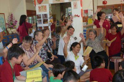 Day Care Centre for Elderly & Northeast Kampung Senang Activity Centre