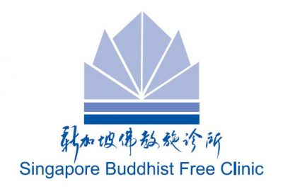 Singapore Buddhist Free Clinic