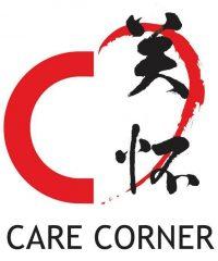 Care Corner Family Service Centre  (Admiralty)