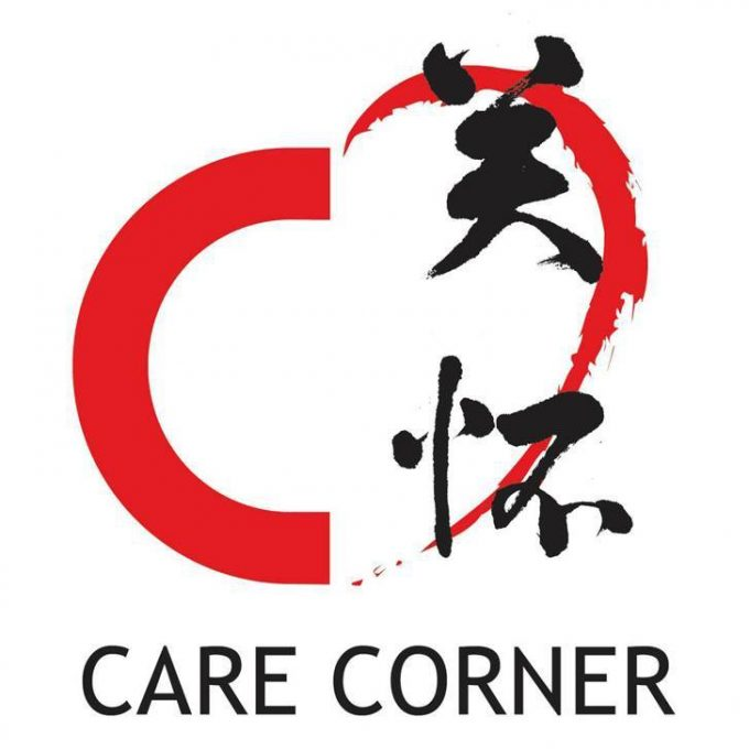 Care Corner Family Service Centre  (Woodlands)